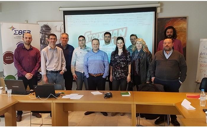 Stoiximan: Παράδειγμα επιτυχούς εφαρμογής του νέου GDPR