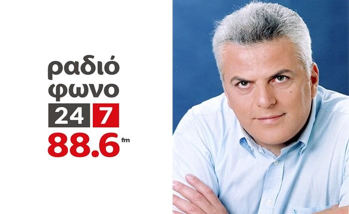 Ραδιόφωνο 24/7: Νέος Διευθυντής ο Βασίλης Σκουρής