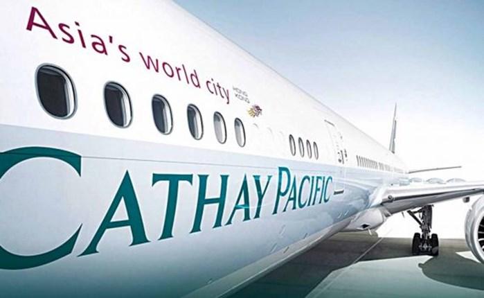 Παγκόσμια marketing αναθεώρηση από την Cathay Pacific