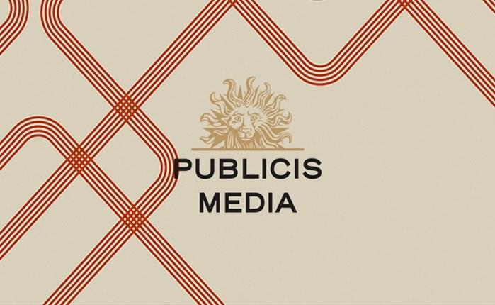 Publicis Media: Νέα παγκόσμια commerce πρακτική