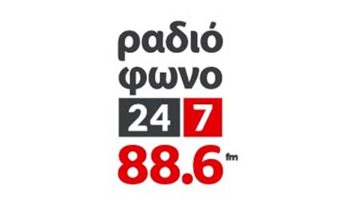 Ραδιόφωνο 24/7: Νέα εκπομπή από την Τρίτη 3 Απριλίου