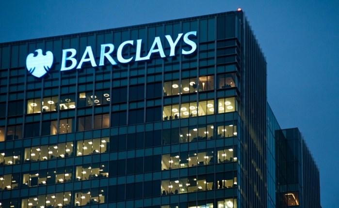 Barclays: Προχωρά σε παγκόσμιο digital spec
