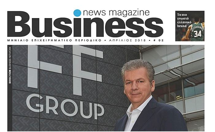 BusinessNews Magazine: Κυκλοφόρησε το 2ο τεύχος