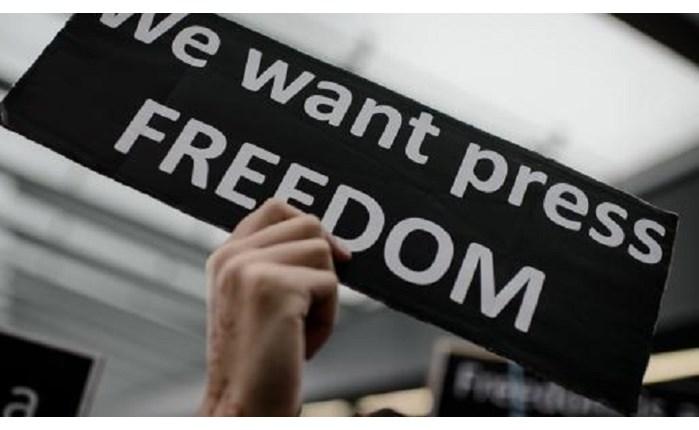 ECI: Σεμινάρια και Πρωτοβουλίες για την Παγκόσμια Ημέρα Ελευθερίας του Τύπου