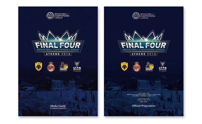 Direction: Συνεργασία µε την FIΒΑ για το Final 4 της Αθήνας