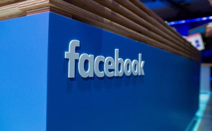 Facebook: Χρήση τεχνολογίας για προληπτική αφαίρεση περιεχομένου