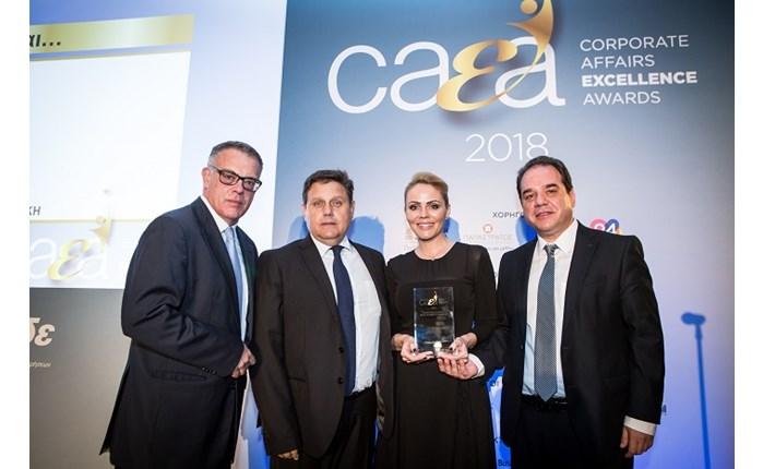 Μασούτης: Βραβείο για το πρόγραμμα-δράση ΕΚΕ «Μαζί, όπου υπάρχει ανάγκη»