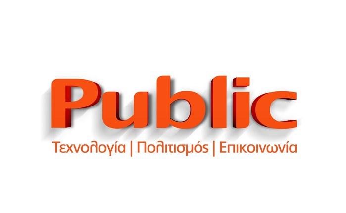 Public: Οι διακρίσεις στα φετινά Corporate Affairs Excellence Awards
