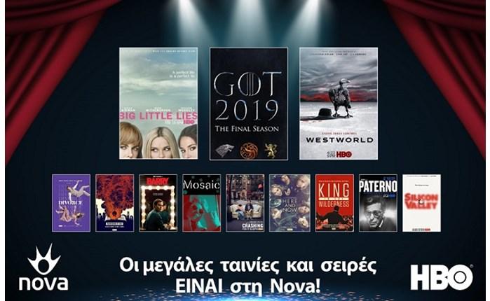 Nova: Ανανέωσε την πολυετή συμφωνία της με την HBO
