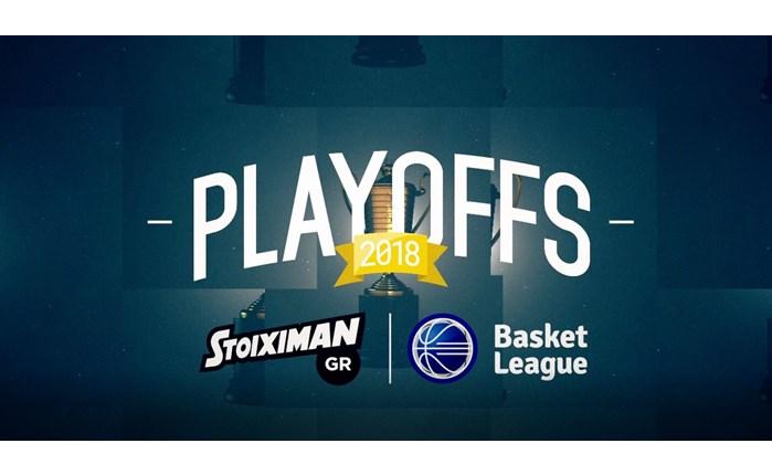 Νέο spot της Stoiximan για τα Playoffs της Basket League