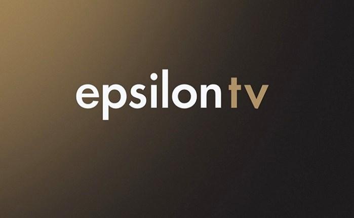 Epsilon TV: Συνεργασία με τους Βασίλη Ρίσβα και Δήμητρα Σακαλή