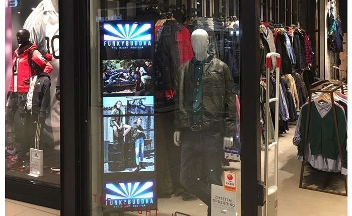 LG: Digital signage στα καταστήματα Funky Buddha