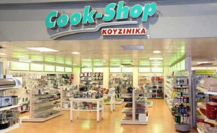Στην Communication Factory το CookShop