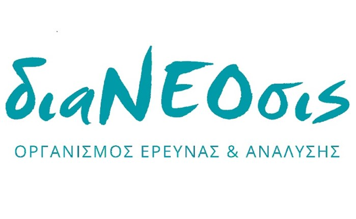 διαΝΕΟσις: Ψηφιακές Ειδήσεις στην Ελλάδα