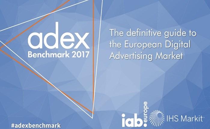 IAB Europe: Στα 48 δισ. ευρώ η Ψηφιακή Διαφήμιση το 2017