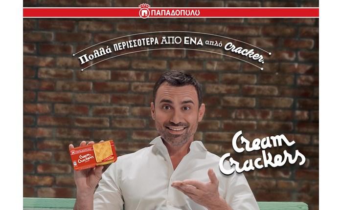 SohoSquare: Νέα επικοινωνία για τα Cream Crackers Παπαδοπούλου