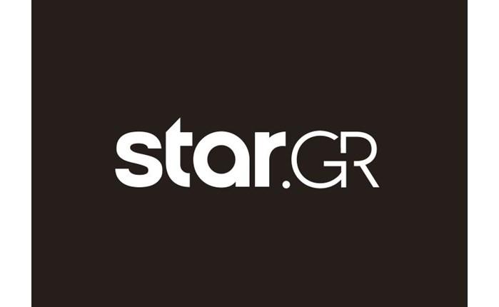 Star.gr: Στον αέρα η ανανεωμένη πλατφόρμα ενημέρωσης
