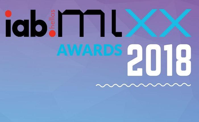 IAB Hellas MiXX Awards 2018: Aπόψε η Τελετή Απονομής