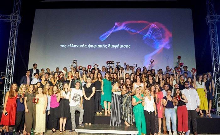 Ανέβηκε ο πήχυς των IAB Hellas MiXX Awards 2018