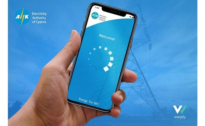 Warply: Mobile app για την Αρχή Ηλεκτρισμού Κύπρου