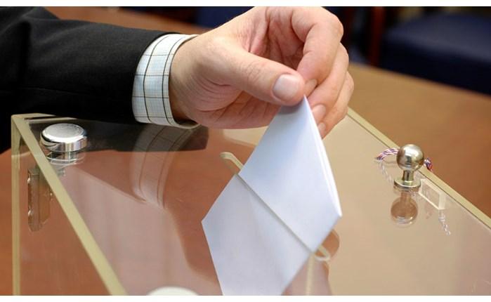 Άρωμα εκλογών…