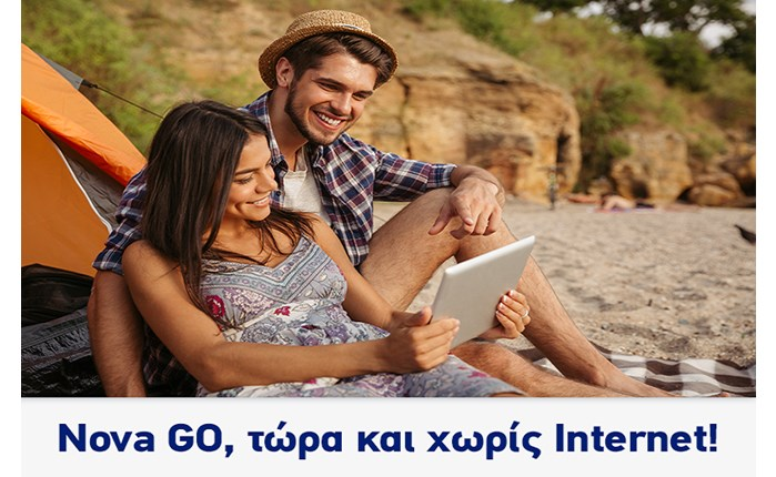 Nova: Προσφέρει θέαση offline μέσω του Nova GO