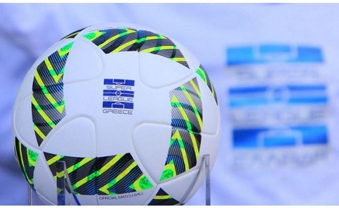 Super League: Τα χρήματα που θα λάβουν οι 7 από την ΕΡΤ