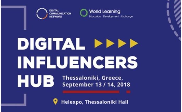 Digital Influencers Hub Forum στη Θεσσαλονίκη