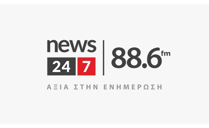 Με νέο όνομα ο σταθμός της 24MEDIA