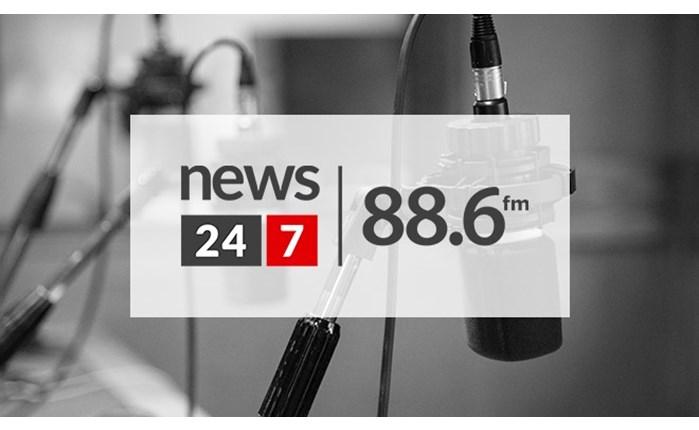 Το νέο πρόγραμμα του News 24/7 στους 88.6