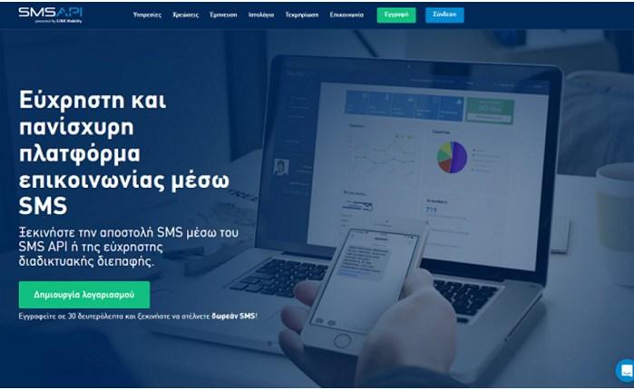 SMSAPI: Στα ελληνικά ο ιστότοπος της πλατφόρμας