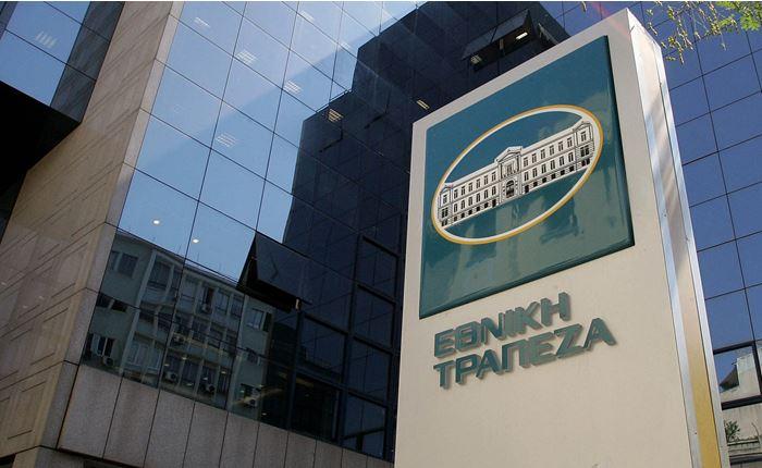 Εθνική Τράπεζα: Τα διαφημιστικά έξοδα για το α' εξάμηνο