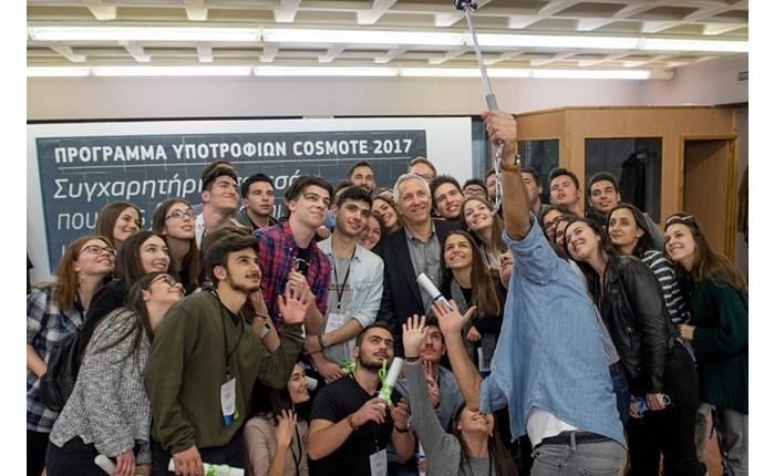 Cosmote: Ξεκινούν οι δηλώσεις συμμετοχής για το Πρόγραμμα Υποτροφιών