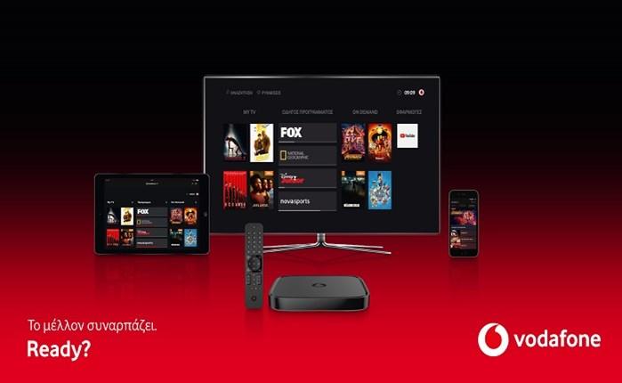 Vodafone: Λανσάρει νέα υπηρεσία τηλεοπτικού περιεχομένου