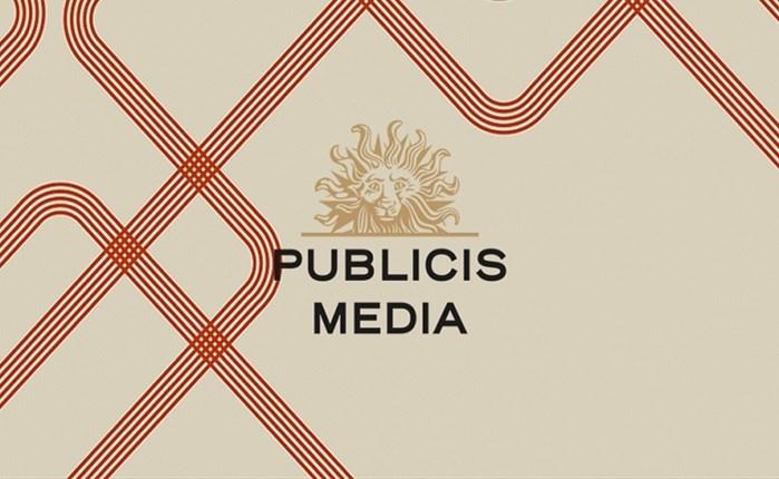 Publicis Media: Ενισχύει την commerce πρακτική