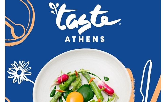 Taste of Athens: Μετάθεση σε νέες ημερομηνίες