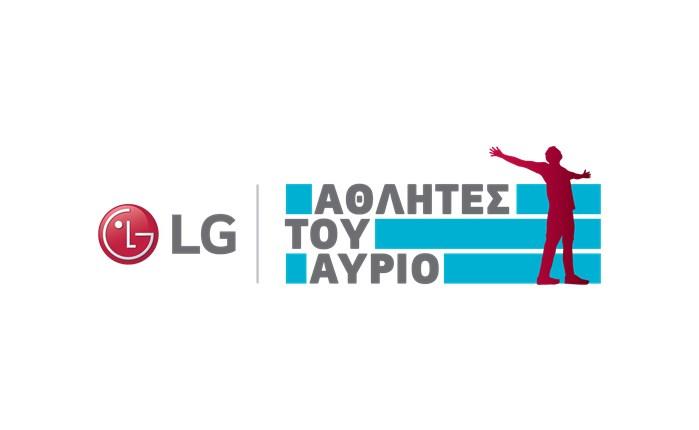 LG: Παρούσα στο Spetses Mini Marathon με τους Αθλητές του Αύριο