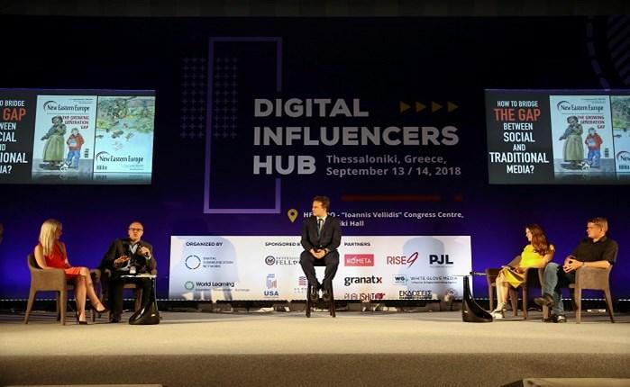 Το πρώτο Digital Influencers Hub Forum ολοκληρώθηκε με επιτυχία στη Θεσσαλονίκη