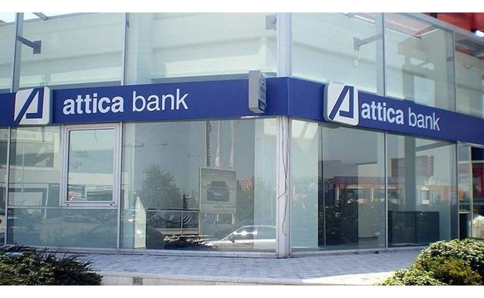 Attica Bank: Στις 93,5 χιλιάδες ευρώ οι πληρωμές για διαφήμιση