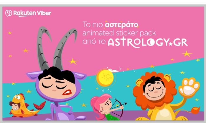 Astrology: Διαθέσιμο στην αγορά το Viber sticker pack