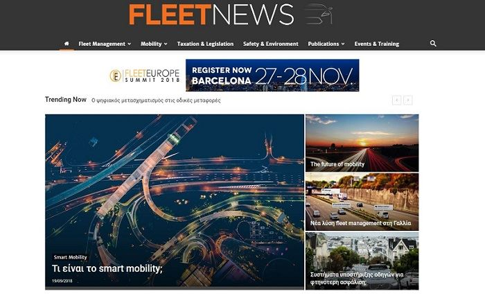Fleet Management Project από την Direction Βusiness Network