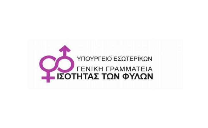 ΓΓΙΦ: Νext top sexist model και σεξισμός στη διαφήμιση