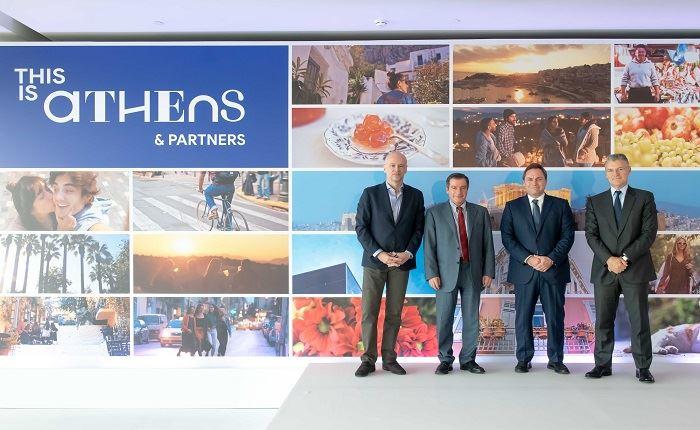 This is Athens & Partners: Μεγάλη σύμπραξη για την ανάπτυξη της Αθήνας