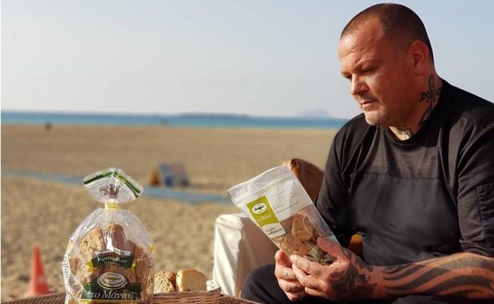 O Δημήτρης Σκαρμούτσος food ambassador για το «το Μάννα» Τσατσαρωνάκη