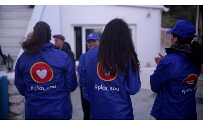 Πλαίσιο: Η ομάδα #plai_sou στη Δονούσα