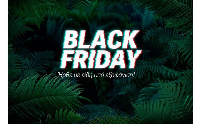 Black Friday από τον ΓΕΡΜΑΝΟ - Νέα επικοινωνία από την Ogilvy