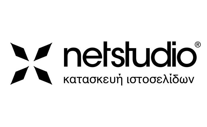 Μarketing Arena 2019 από την Netstudio