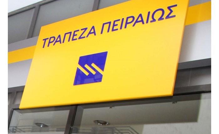 Τράπεζα Πειραιώς: 8,7 εκατ. ευρώ για διαφήμιση