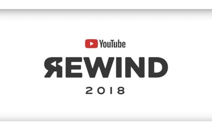 #YouTubeRewind 2018: Tα πιο δημοφιλή βίντεο στην Ελλάδα
