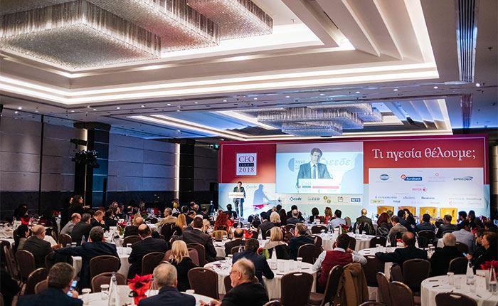 11ο CEO Summit «Τι ηγεσία θέλουμε;»